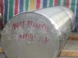 出售钛锭,钛板,钛棒,钛管,钛粉等钛材质产品!!