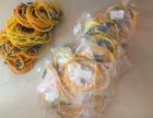 150条包邮光纤跳线尾纤网络光纤线,2.5米多长/条