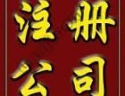 代理记账 要选择专业的漳州博胜会计事务所 专业会计师代理