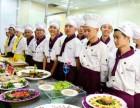 学厨师好去处南充新丝路烹饪学校