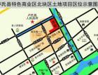 河南三门峡卢氏县最核心商业街50亩商住用地出让