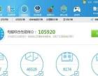 酷睿i5 四核 4G 500G 独立显卡