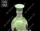 陶瓷酒瓶厂家 创意个性酒瓶 广告酒瓶