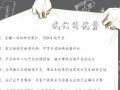 新疆专业的网站微信APP朋友圈广告推广开发