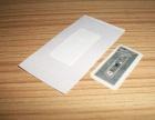 ll广州智能IC卡会员贵宾卡RFID NFC手机支付标签高频
