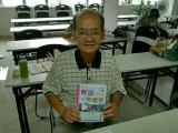 珠海广东话 粤语 白话初级入门培训班一至来创意学校