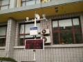 大气扬尘监控设备招商
