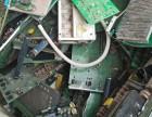 上海金属回收高价回收废铜废铝废钢铝合金 电线电缆设备