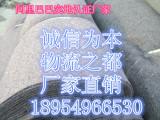 浙江毛毡 毛毡布 大棚保温被保温棉 养护棉 御寒防寒毛毡