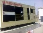 东营广饶50-2000千瓦静音发电机出租发电车出租