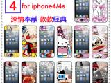 iphone4/4S手机膜 苹果4S闪钻贴膜 4G手机保护膜 全店混批 特价