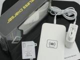 Samsung s3无线充电接收模组,无