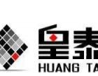 上海个人社会保险 公积金 挂靠代缴