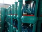 石家庄德国福斯机油润滑油马石油代理商防冻液分子油