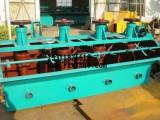供应A型浮选机设备/金矿浮选机设备-选矿浮选机设备