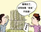 深圳买房交的定金能不能退的如何把交的购房定金拿回来