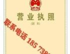 郑州本地长期办理全国各类齐全證件见图片联系我办理