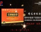 牡蛎蛹虫草多少钱一盒(售价)一般价格()