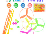 批发地摊热卖玩具 竹蜻蜓手推飞碟 塑料旋
