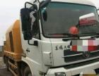 混凝土泵车 中联重科 12年中联9014