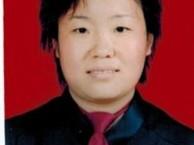 2018天津律师收费标准天津市律师服务收费指引 塘沽律师费用