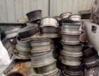 本厂高价回收电线 电缆 废铁废铜 铝合金 不锈钢