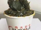 石油脂 蜡膏 钢丝绳表面脂专用蜡膏 润滑脂专用蜡膏