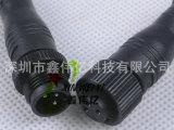 供M12J三芯金属头LED防水线、防水插头连接线