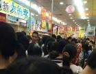 超市专业清货公司韶关百货超市短期专业清货公司