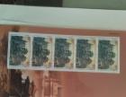 大量收购,出售各类邮票