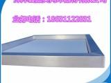 北京生产印花框 丝印网框 印花铝合金网框厂家价格型号