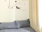 近九院2分钟精装短租房单间一室两室长租优惠可以做饭