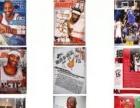 出大量全新2000年开始nba等篮球杂志