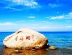 长途旅游摄影代驾 旅途跟拍 新疆天山 西藏 桂林 杭州 全国