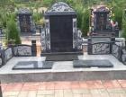 永久性公墓北邙南山陵园百年祥福之地