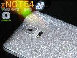 批发三星Note4彩膜 N9100全身边框侧边彩色贴纸 note