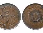 四川铜币值钱吗?