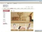 网站设计,个性定制淘宝店网站设计,其他行业网站页面设计