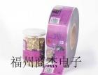 特价定做保健品/医药品卷筒铜板不干胶 透明塑料标签