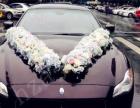 租婚车,就在风爵爱嫁,杭州资深婚车租赁平台