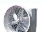 禹城市金都制冷工程 销售维修 冷库 空调
