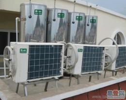 专修空调热水器太阳能冰箱空气能油烟机燃气灶壁挂炉集成灶洗衣机