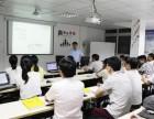 公明哪里有办理积分入户深圳落户口的地方学上教育