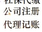 湖南公司设立 代办长沙分公司