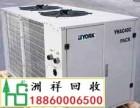 厦门冷水机组二手回收,厦门中央空调主机二手回收厂家