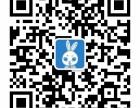 重庆商标注册流程 重庆商标注册代理