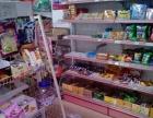 超市,便利店,铺头货架转让.