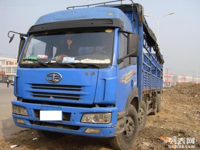 海口挖机运输 三亚挖机运输 装载机 海南货运回头车