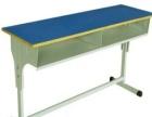 延安课桌椅升降课桌椅全新课桌椅免费安装送货