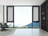极简门窗 极简系统门窗加盟 极简门窗生产厂家 宾致门窗